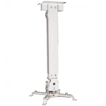 Uchwyt sufitowy projektora 63-100cm myBoard BM6310A